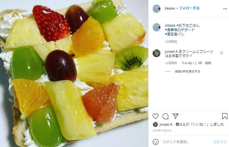 食パン専門店「高匠/たかしょう」の『湯種製法』食パンの食べ方の画像