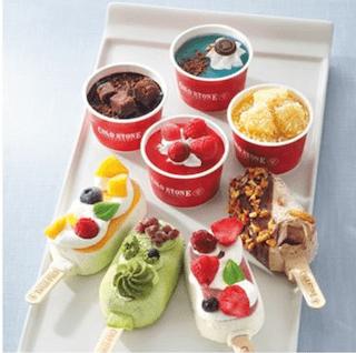 2021年イオンお中元ギフトアイスクリームの画像